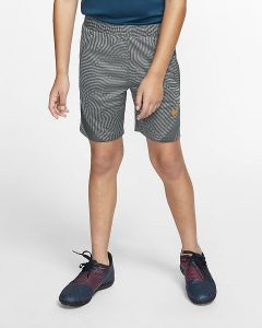 Nike Boy's Dri-FIT Strike Shorts Grey XL